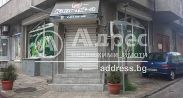 Офис, Варна, Трошево, 271173, Снимка 1