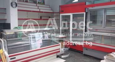 Офис, Варна, Трошево, 271173, Снимка 3