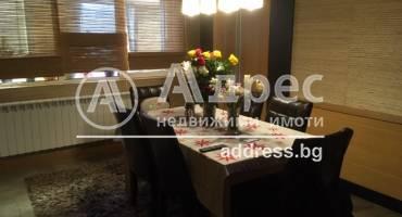 Тристаен апартамент, Добрич, Център, 479173, Снимка 1