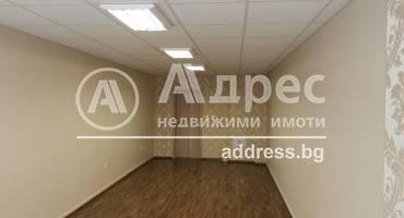 Магазин, София, Борово, 499173, Снимка 1