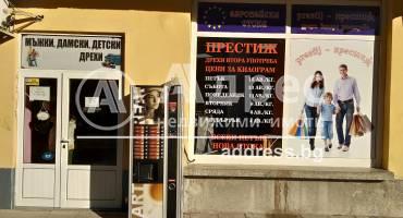 Магазин, Разград, Център, 434174, Снимка 1