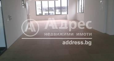 Офис, София, Център, 465174, Снимка 4