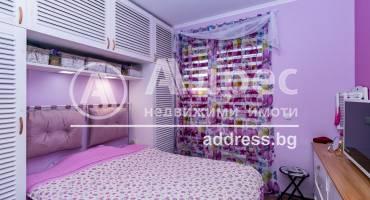 Тристаен апартамент, Варна, м-ст Траката, 472175