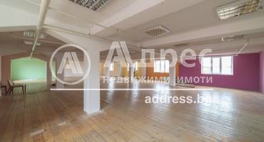 Офис, Пловдив, Център, 489175, Снимка 3