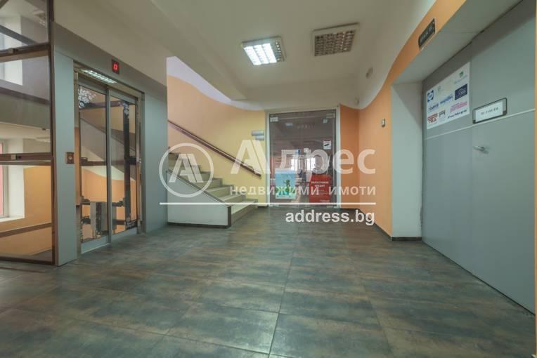Офис, Пловдив, Център, 489175, Снимка 4