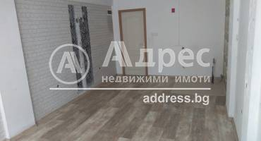 Офис, Благоевград, Център, 515176, Снимка 1