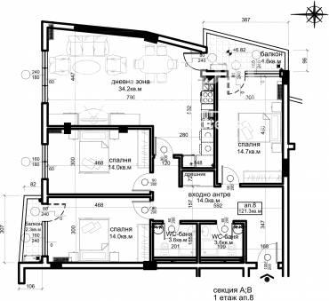 Многостаен апартамент, Варна, Бриз, 456177, Снимка 3
