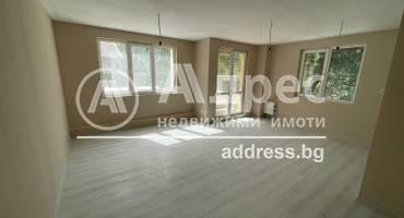 Тристаен апартамент, София, м-т Гърдова глава, 468178, Снимка 1