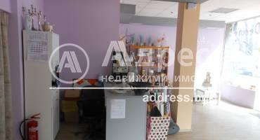 Офис, Варна, Левски, 321179, Снимка 1
