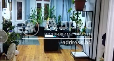 Многостаен апартамент, София, Център, 502179