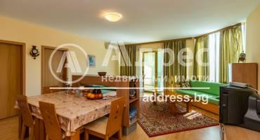 Тристаен апартамент, Варна, к.к. Златни Пясъци, 458180, Снимка 1