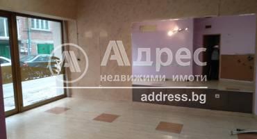 Офис, Хасково, Училищни, 473180, Снимка 1