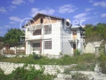 Къща/Вила, Балчик, Момчил, 142181, Снимка 1