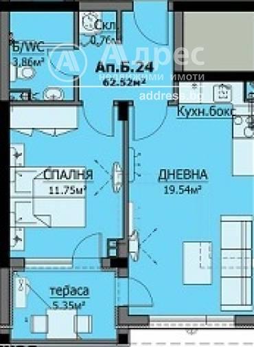 Двустаен апартамент, Бургас, Сарафово, 467181, Снимка 1