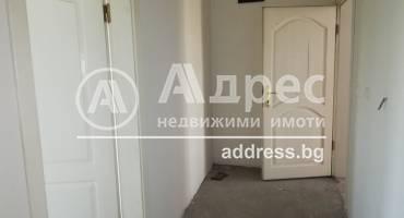 Тристаен апартамент, Хасково, Дружба 1, 491181, Снимка 1