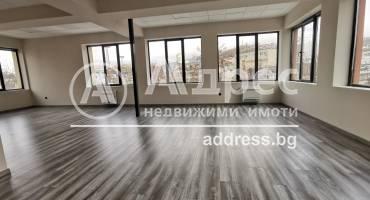 Офис, Варна, Гранд Мол Варна, 424182, Снимка 1