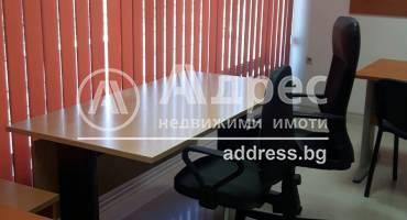 Офис, Благоевград, Широк център, 321183, Снимка 2