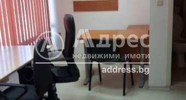 Офис, Благоевград, Широк център, 321183, Снимка 4