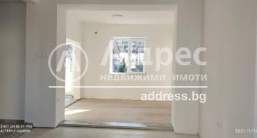 Многостаен апартамент, Плевен, Идеален център, 504183, Снимка 1