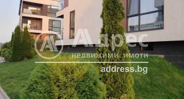 Двустаен апартамент, София, Драгалевци, 522183, Снимка 1