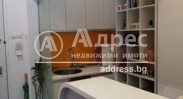 Многостаен апартамент, София, Център, 482184, Снимка 3