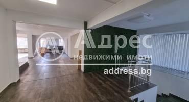 Офис, София, Лозенец, 502185, Снимка 1
