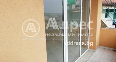 Тристаен апартамент, Хасково, Център, 435187, Снимка 1