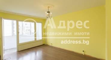 Двустаен апартамент, София, Бели брези, 524189, Снимка 1