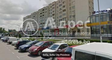 Магазин, София, Надежда 1, 429190, Снимка 1
