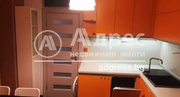 Двустаен апартамент, Благоевград, Широк център, 469190, Снимка 1