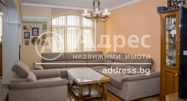 Тристаен апартамент, Бургас, Център, 495191, Снимка 1