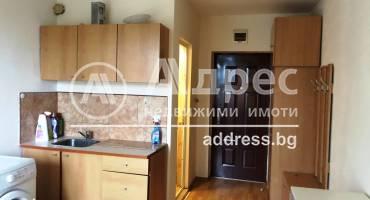 Едностаен апартамент, Благоевград, Широк център, 503192, Снимка 1