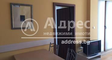 Тристаен апартамент, Бяла, 319193, Снимка 3