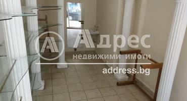 Офис, Бургас, Център, 507193, Снимка 1