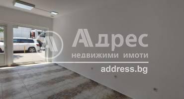 Офис, Варна, Зимно кино Тракия, 519195, Снимка 1