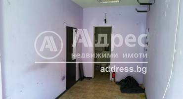 Офис, Благоевград, Широк център, 416196, Снимка 1
