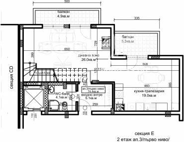 Многостаен апартамент, Варна, Бриз, 456196, Снимка 3
