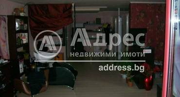 Магазин, Благоевград, Широк център, 128197, Снимка 2