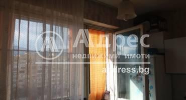 Двустаен апартамент, Сливен, Сини камъни, 446197, Снимка 1