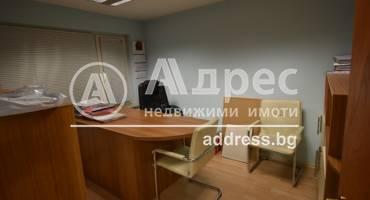 Офис, Стара Загора, Център, 526199, Снимка 1