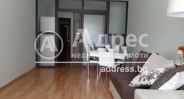 Двустаен апартамент, Велинград, Лъджене, 503200, Снимка 1