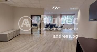 Офис, Варна, Спортна зала, 524200, Снимка 1