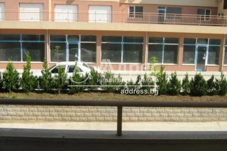 Тристаен апартамент, Велико Търново, Широк център, 118201, Снимка 1