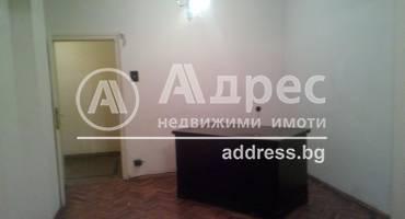 Офис, Ямбол, Център, 233201, Снимка 5