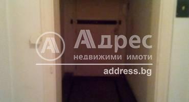 Офис, Ямбол, Център, 233201, Снимка 7