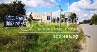 Парцел/Терен, Стара Загора, Тракийски университет, 427201, Снимка 1