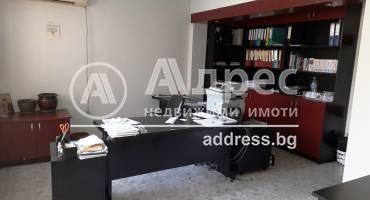 Офис, Благоевград, Център, 517201, Снимка 1