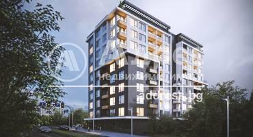 Тристаен апартамент, Варна, Възраждане 1, 520203, Снимка 1