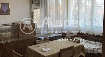 Многостаен апартамент, Велико Търново, Акация, 511205, Снимка 1