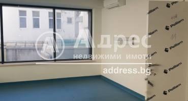 Търговски помещения, Варна, Чаталджа, 258206, Снимка 12